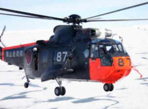 南極飛行中の8187号